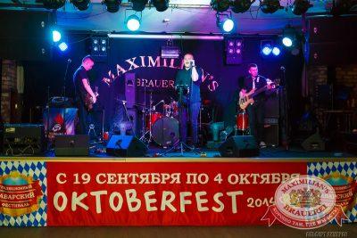 Мужские радости, 30 сентября 2014 - Ресторан «Максимилианс» Казань - 22