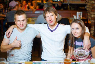 Мужские радости, 30 сентября 2014 - Ресторан «Максимилианс» Казань - 27