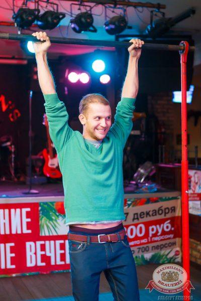 Мужские радости, 4 ноября 2014 - Ресторан «Максимилианс» Казань - 02