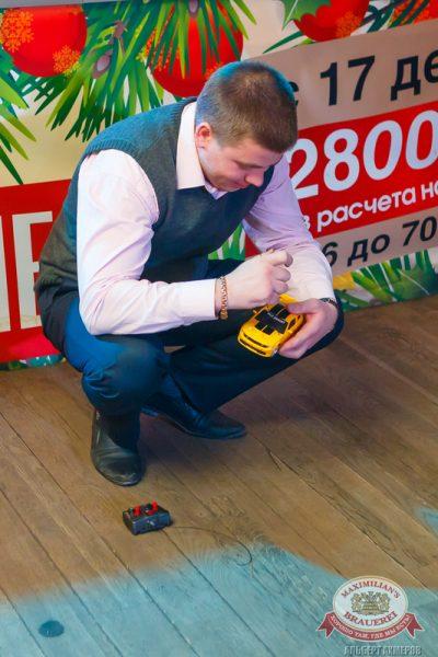 Мужские радости, 4 ноября 2014 - Ресторан «Максимилианс» Казань - 06