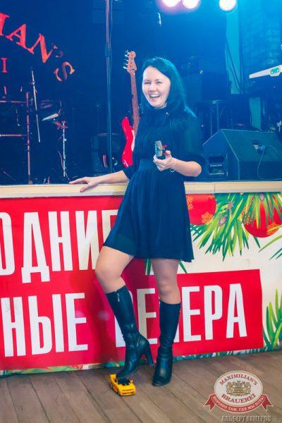 Мужские радости, 4 ноября 2014 - Ресторан «Максимилианс» Казань - 12