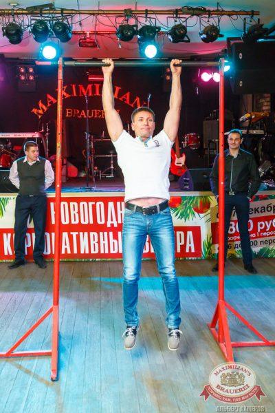 Мужские радости, 4 ноября 2014 - Ресторан «Максимилианс» Казань - 14