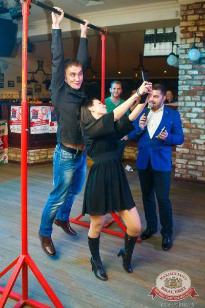Мужские радости, 4 ноября 2014 - Ресторан «Максимилианс» Казань - 15