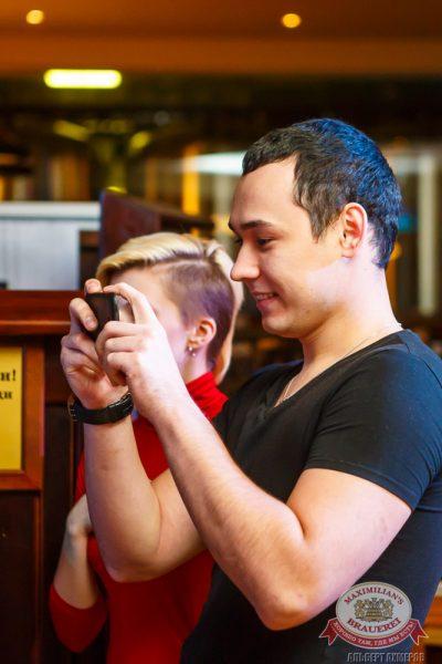 Мужские радости, 4 ноября 2014 - Ресторан «Максимилианс» Казань - 16