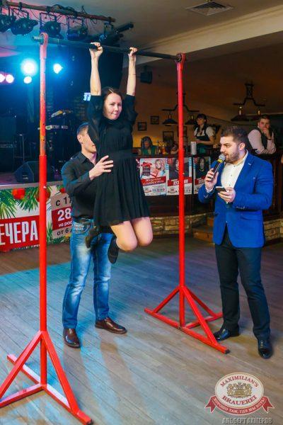 Мужские радости, 4 ноября 2014 - Ресторан «Максимилианс» Казань - 17