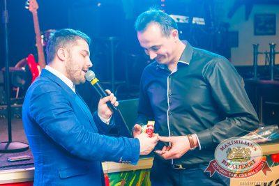 Мужские радости, 4 ноября 2014 - Ресторан «Максимилианс» Казань - 18