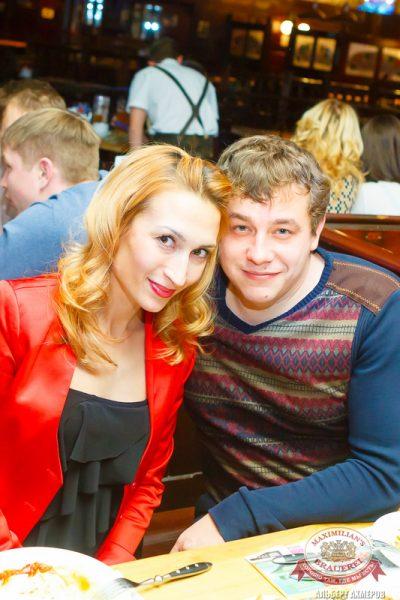 Мужские радости, 4 ноября 2014 - Ресторан «Максимилианс» Казань - 22