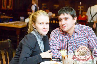 Мужские радости, 4 ноября 2014 - Ресторан «Максимилианс» Казань - 24