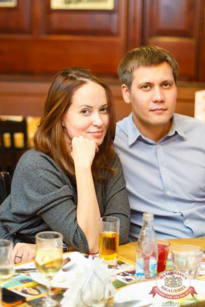 Мужские радости, 4 ноября 2014 - Ресторан «Максимилианс» Казань - 25