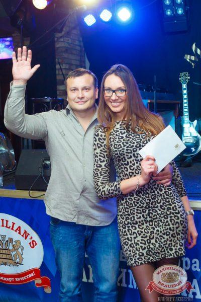 Мужские радости, 7 октября 2014 - Ресторан «Максимилианс» Казань - 18