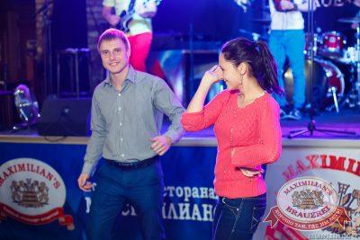 Мужские радости, 7 октября 2014 - Ресторан «Максимилианс» Казань - 29