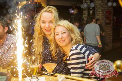 «Дыхание ночи»: Natasha Baccardi (Москва), 9 октября 2015 - Ресторан «Максимилианс» Казань - 05