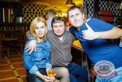 «Дыхание ночи»: Natasha Baccardi (Москва), 9 октября 2015 - Ресторан «Максимилианс» Казань - 08