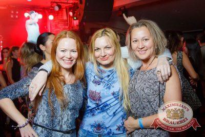 «Дыхание ночи»: Natasha Baccardi (Москва), 9 октября 2015 - Ресторан «Максимилианс» Казань - 09