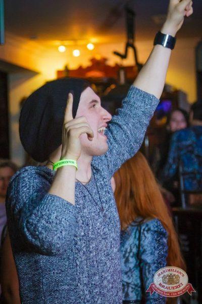 «Дыхание ночи»: Natasha Baccardi (Москва), 9 октября 2015 - Ресторан «Максимилианс» Казань - 12