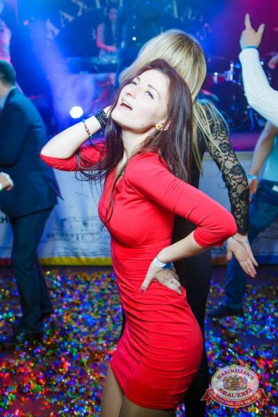 «Дыхание ночи»: Natasha Baccardi (Москва), 9 октября 2015 - Ресторан «Максимилианс» Казань - 14