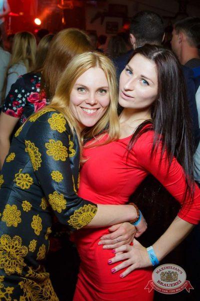«Дыхание ночи»: Natasha Baccardi (Москва), 9 октября 2015 - Ресторан «Максимилианс» Казань - 16