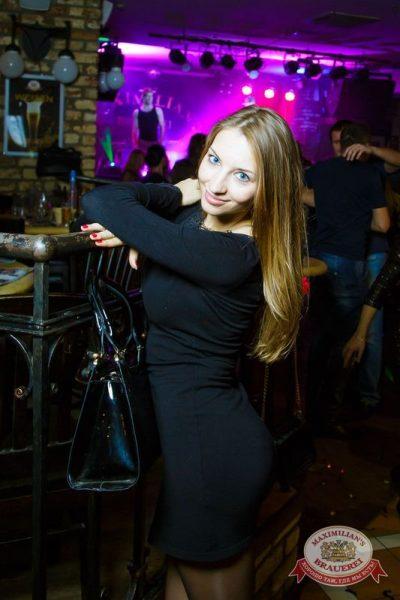 «Дыхание ночи»: Natasha Baccardi (Москва), 9 октября 2015 - Ресторан «Максимилианс» Казань - 17