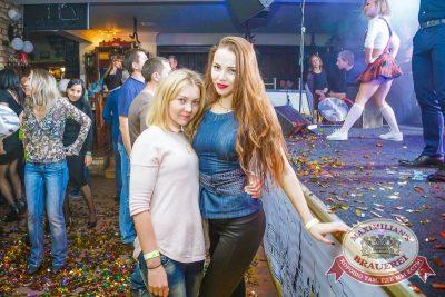 «Дыхание ночи»: Natasha Baccardi (Москва), 9 октября 2015 - Ресторан «Максимилианс» Казань - 19