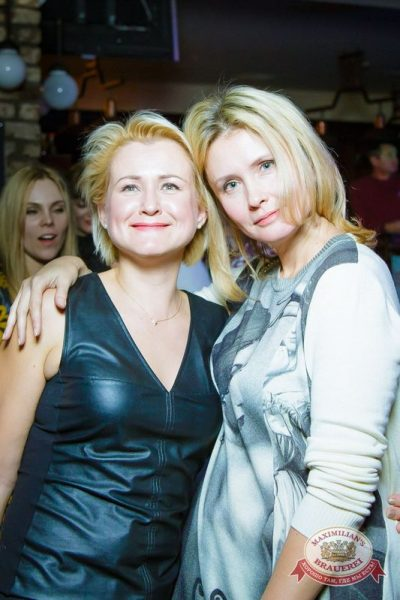 «Дыхание ночи»: Natasha Baccardi (Москва), 9 октября 2015 - Ресторан «Максимилианс» Казань - 22