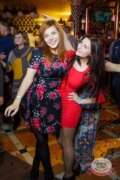 «Дыхание ночи»: Natasha Baccardi (Москва), 9 октября 2015 - Ресторан «Максимилианс» Казань - 23