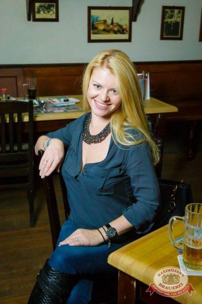 «Дыхание ночи»: Natasha Baccardi (Москва), 9 октября 2015 - Ресторан «Максимилианс» Казань - 25