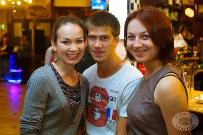 Несчастный случай, 12 сентября 2013 - Ресторан «Максимилианс» Казань - 05
