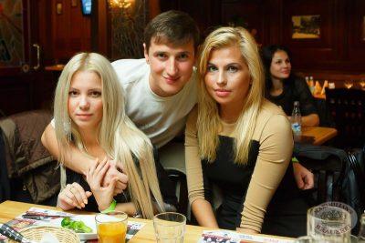Несчастный случай, 12 сентября 2013 - Ресторан «Максимилианс» Казань - 09