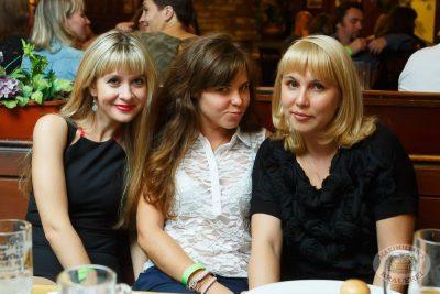 Несчастный случай, 12 сентября 2013 - Ресторан «Максимилианс» Казань - 11