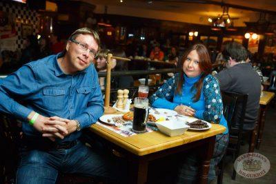 Несчастный случай, 12 сентября 2013 - Ресторан «Максимилианс» Казань - 12