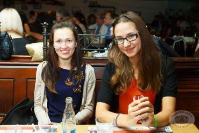 Несчастный случай, 12 сентября 2013 - Ресторан «Максимилианс» Казань - 20