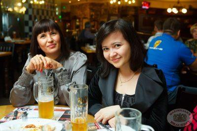 Несчастный случай, 12 сентября 2013 - Ресторан «Максимилианс» Казань - 22