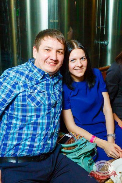 Нешуточная среда, 1 апреля 2015 - Ресторан «Максимилианс» Казань - 25
