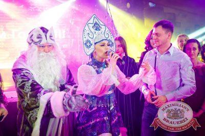 Новый год 2017: Огни Бродвея, 1 января 2017 - Ресторан «Максимилианс» Казань - 36