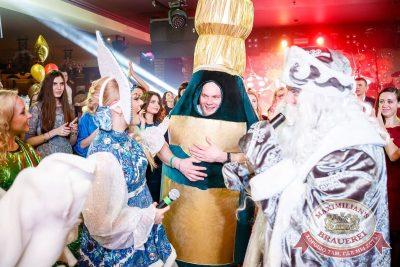 Новый год 2017: Огни Бродвея, 1 января 2017 - Ресторан «Максимилианс» Казань - 39