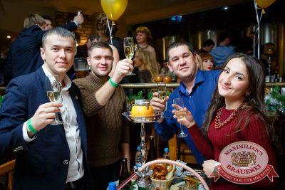Новый год 2017: Огни Бродвея, 1 января 2017 - Ресторан «Максимилианс» Казань - 48