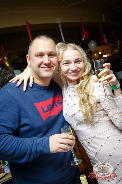 Новый год 2017: Огни Бродвея, 1 января 2017 - Ресторан «Максимилианс» Казань - 49