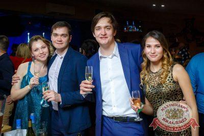 Новый год 2017: Огни Бродвея, 1 января 2017 - Ресторан «Максимилианс» Казань - 51