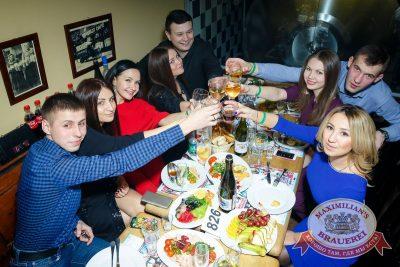 Новый год 2017: Огни Бродвея, 1 января 2017 - Ресторан «Максимилианс» Казань - 63