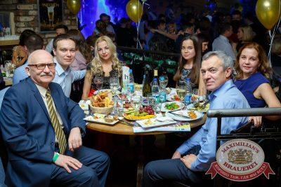 Новый год 2017: Огни Бродвея, 1 января 2017 - Ресторан «Максимилианс» Казань - 70
