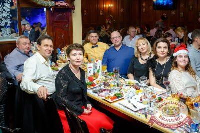 Новый год 2017: Огни Бродвея, 1 января 2017 - Ресторан «Максимилианс» Казань - 71