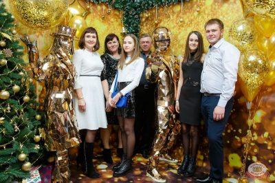 Новый год 2019: Golden Night, 1 января 2019 - Ресторан «Максимилианс» Казань - 1
