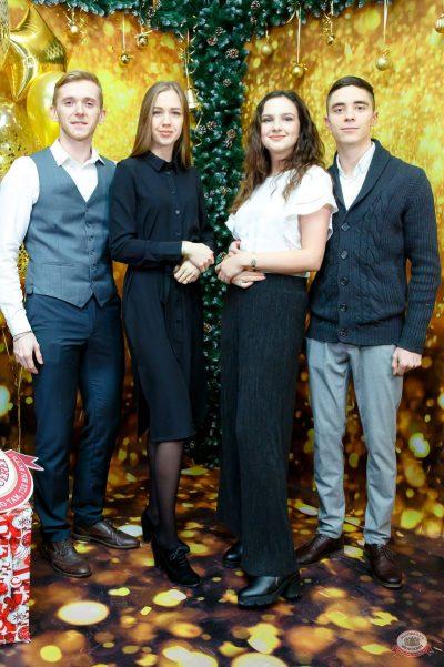 Новый год 2019: Golden Night, 1 января 2019 - Ресторан «Максимилианс» Казань - 14