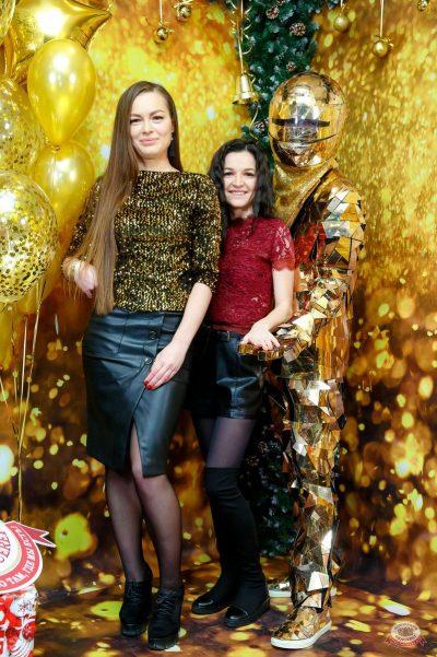 Новый год 2019: Golden Night, 1 января 2019 - Ресторан «Максимилианс» Казань - 15