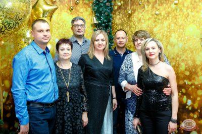 Новый год 2019: Golden Night, 1 января 2019 - Ресторан «Максимилианс» Казань - 16