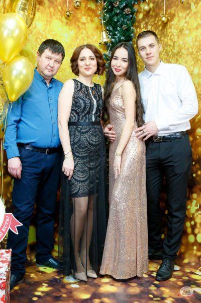 Новый год 2019: Golden Night, 1 января 2019 - Ресторан «Максимилианс» Казань - 19