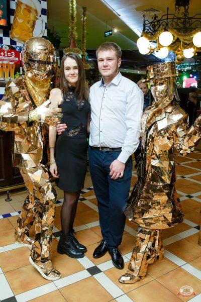 Новый год 2019: Golden Night, 1 января 2019 - Ресторан «Максимилианс» Казань - 2