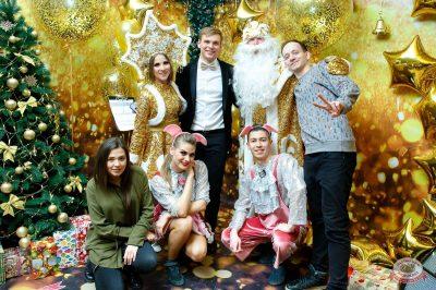 Новый год 2019: Golden Night, 1 января 2019 - Ресторан «Максимилианс» Казань - 21