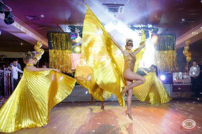 Новый год 2019: Golden Night, 1 января 2019 - Ресторан «Максимилианс» Казань - 22