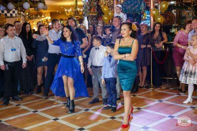 Новый год 2019: Golden Night, 1 января 2019 - Ресторан «Максимилианс» Казань - 23